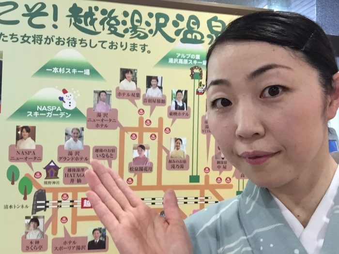 越後湯沢駅へ行ってきました~by若女将ともちゃん