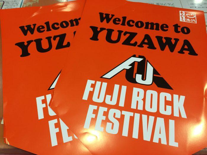 フジロックフェステバル'17 Fuji Rock Festival 17