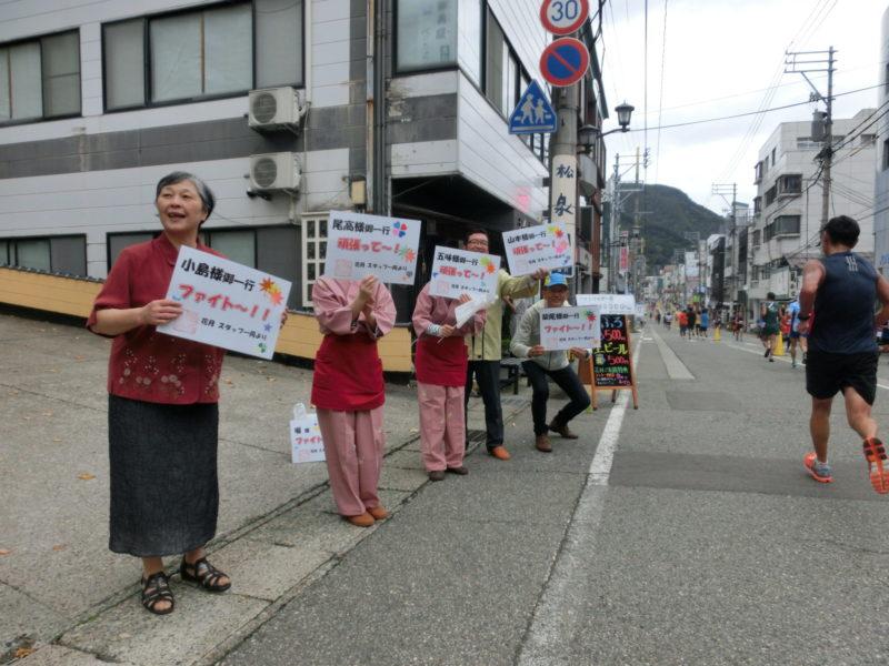 越後湯沢秋桜マラソンが開催されました。