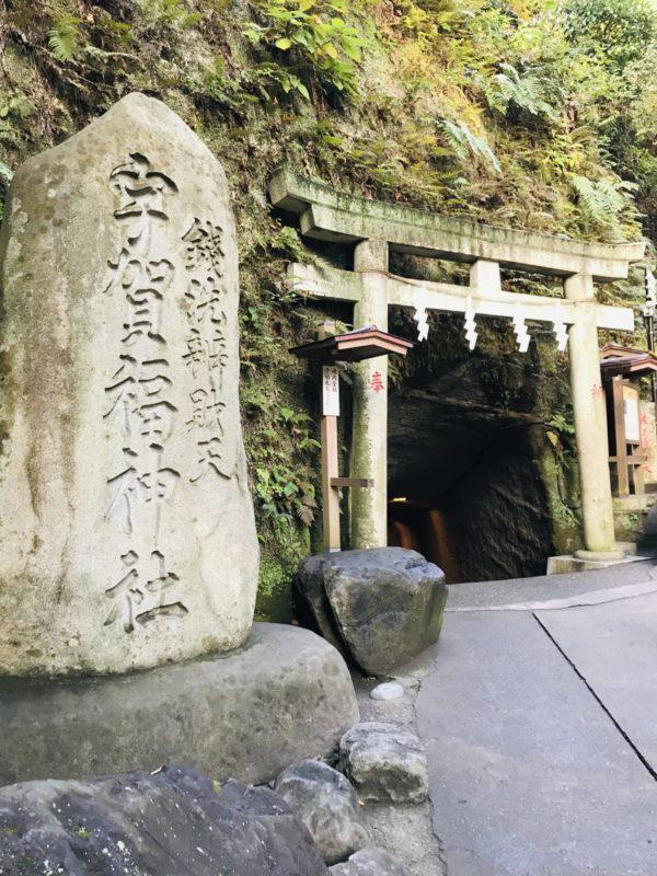 鎌倉に行ってきました!