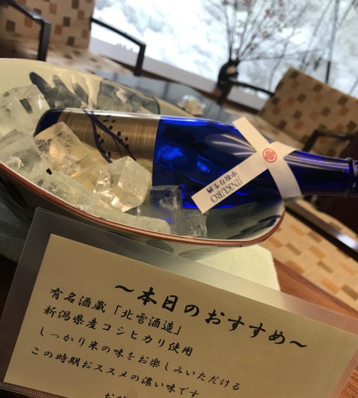 限定日本酒を召し上がり下さい。