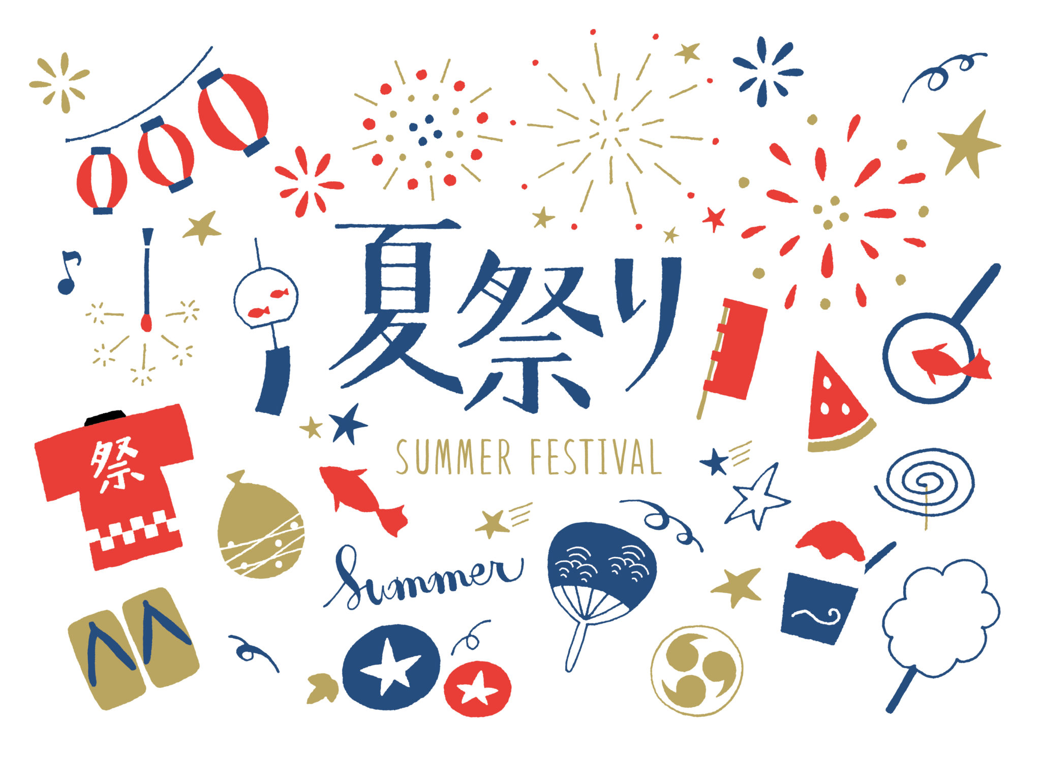 松泉閣花月の子供夏祭り 開催!