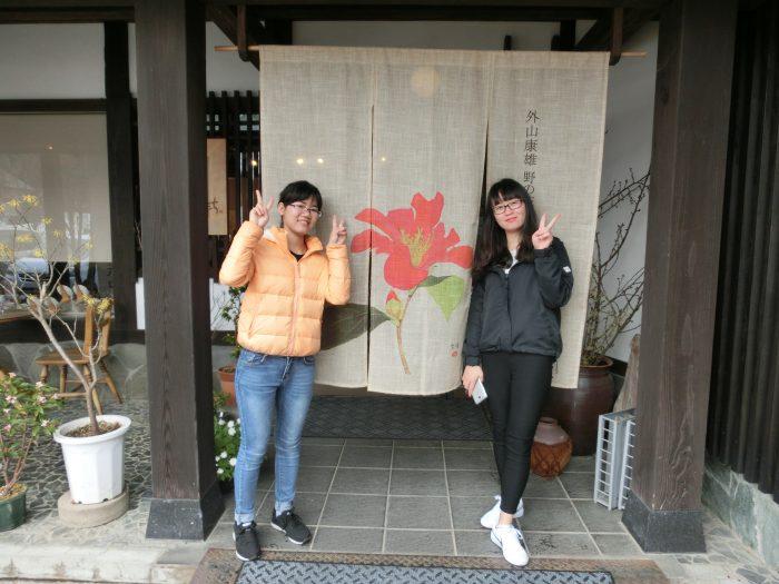 花月からの~野の花館~邪宗門コース