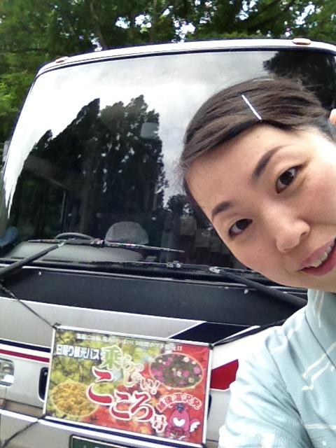 若女将ともちゃんの11月こころ号乗車日お知らせ