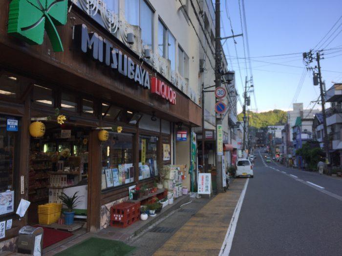 越後湯沢温泉通りのオススメ観光情報~三つ葉屋さん